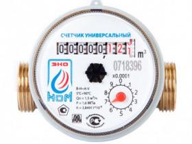 [ОТМЕНЕНО] ГУП РК «Вода Крыма» разъясняет особенности применения тарифов с 1 апреля 2020 года.