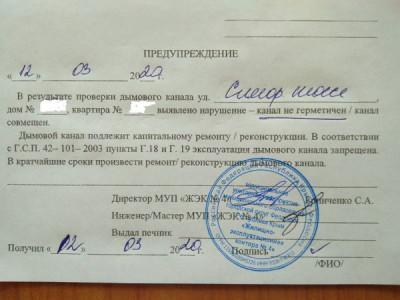 ДВК в Феодосии, второй раз по тем же граблям.